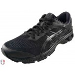 Asics Gel Kayano 26 Shoes