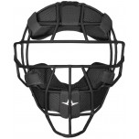 All-Star Matte Black System 7 Steel Umpire Mask with UltraCool